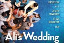 Ali's Wedding Soundtrack Album